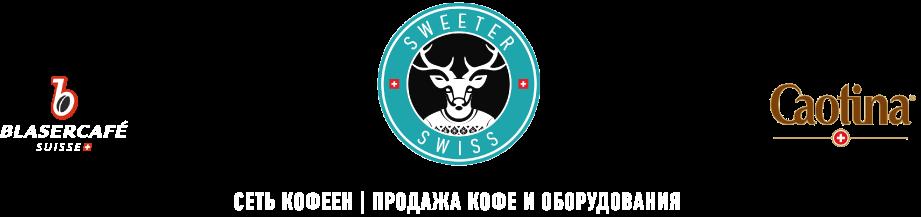 Sweeter Swiss