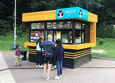 Кофейня в Центральном парке