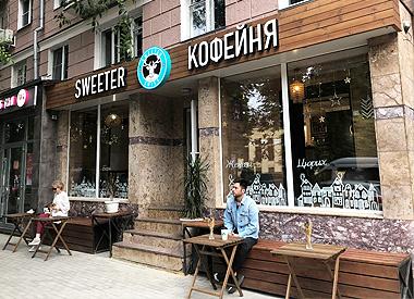 Кофейня на пл. Ленина